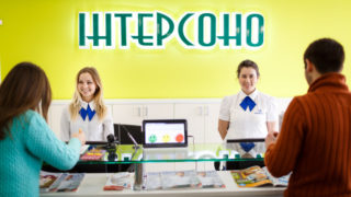 ivf clinic ukraine intersono