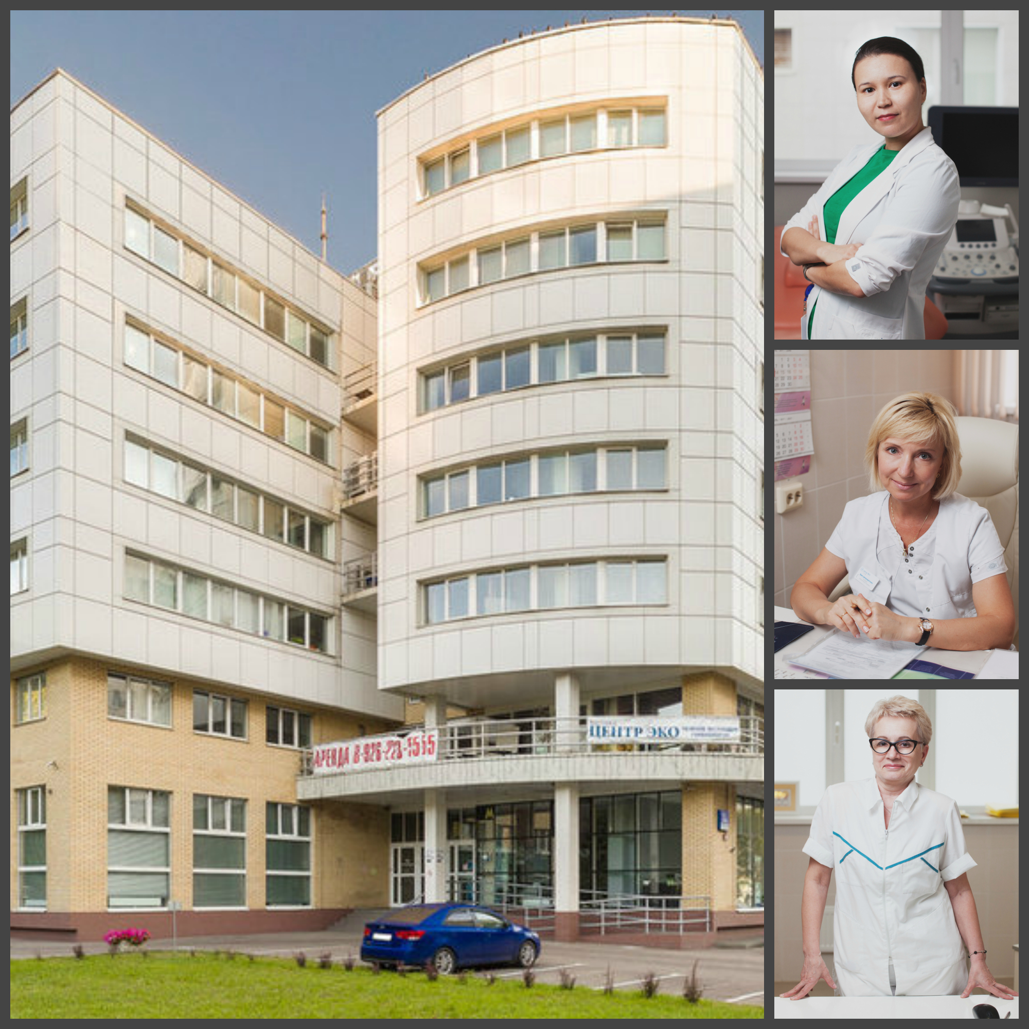 ivf centre moscow